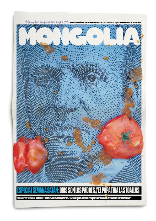 portadamongolia101
