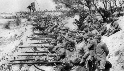 100 AÑOS DE LA I GUERRA MUNDIAL