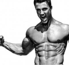 Un artículo de para ColumnaZero Fitness.